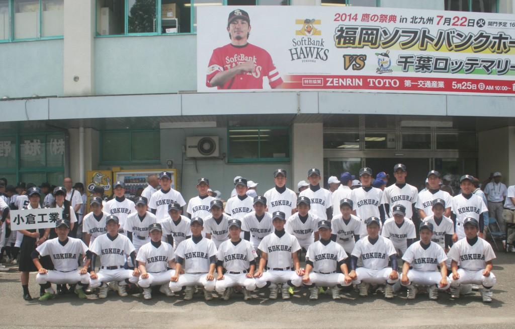 ○集合写真 20140705 開会式 北九州市民球場 (291)2